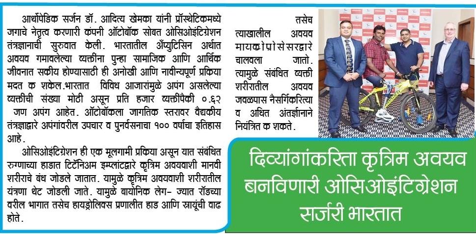 Ekmat news