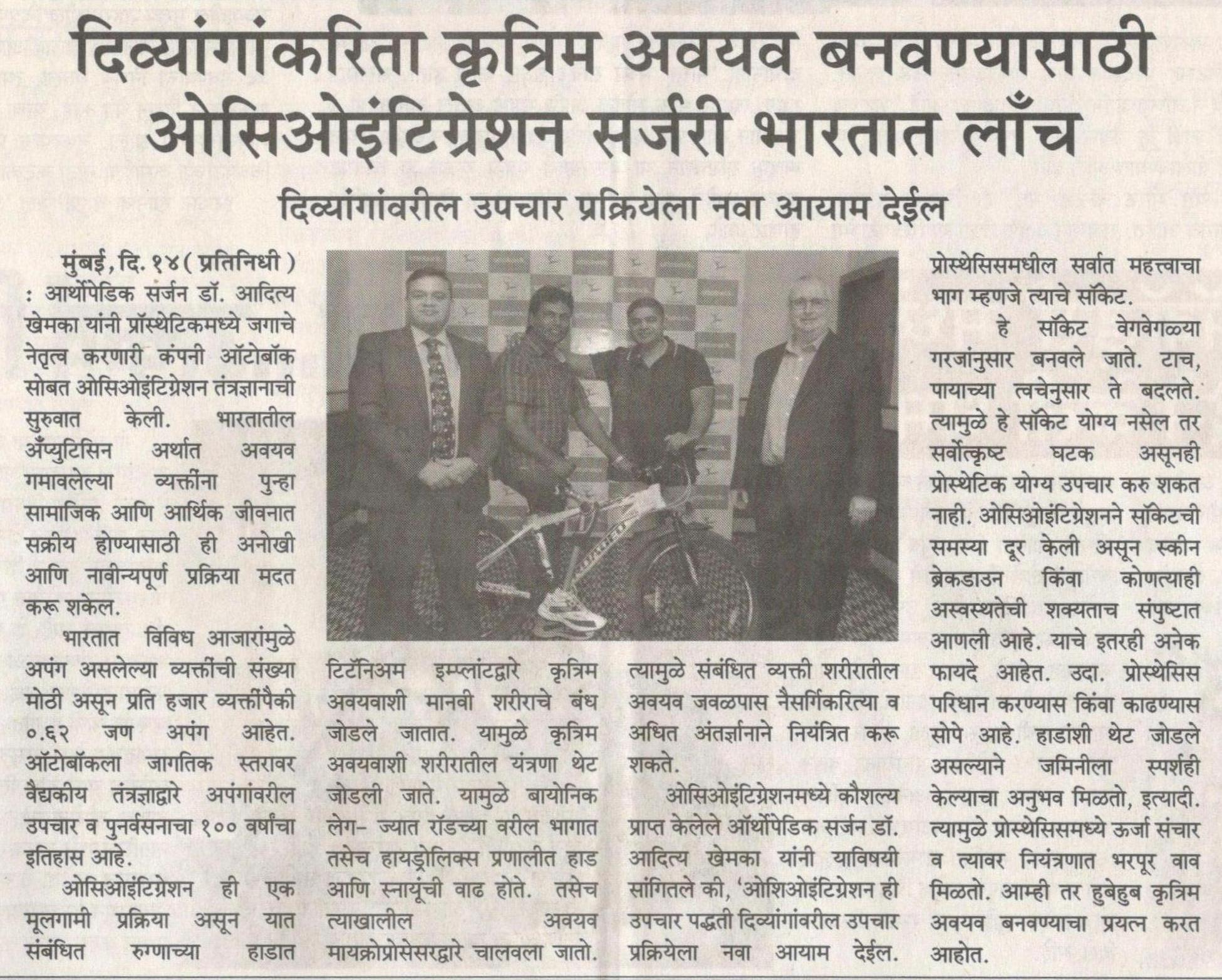 Pratahkal news